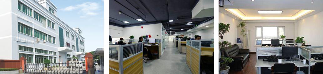 DongGuang Daysun Circuits Co.,LTD